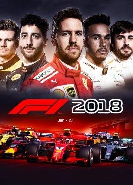 F1 2018 Cena Igrica Prodaja Srbija